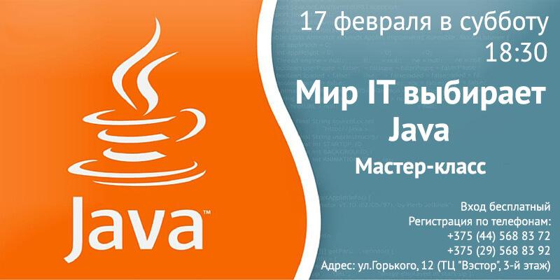 java_mk