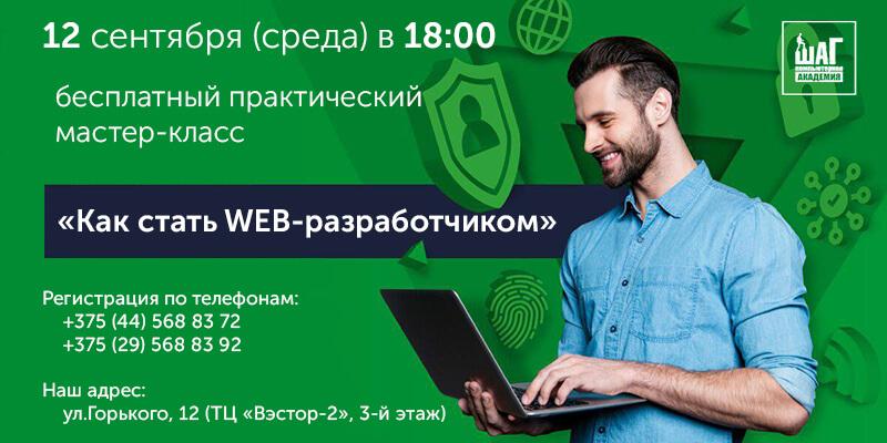 WEB_MK