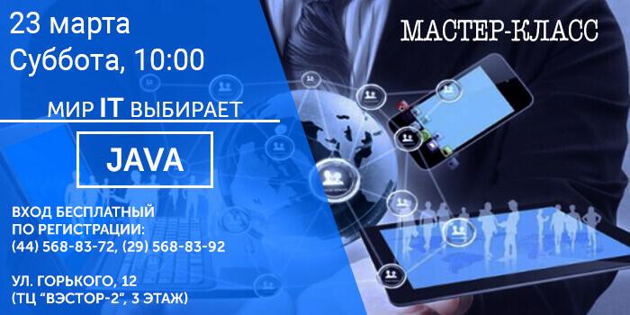 JAVA_master_2