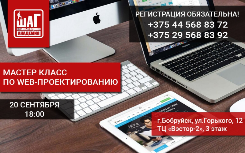 web_190920
